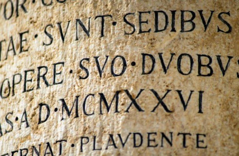 Πόσο καλά λατινικά ξέρεις; Κάνε το quiz και μάθε!