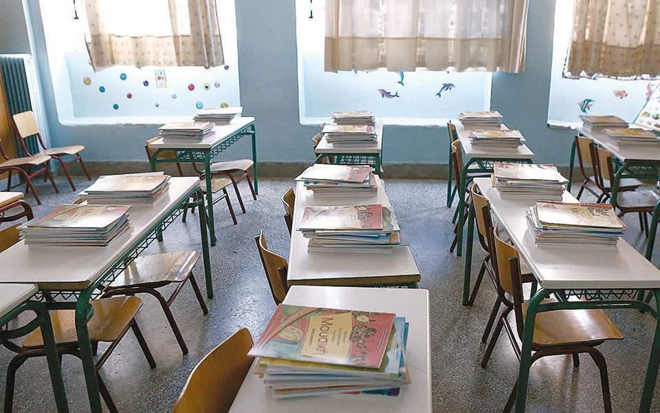 Οι νέες οδηγίες του ΕΟΔΥ για τα μέτρα πρόληψης στα σχολεία