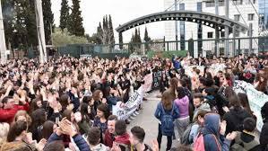 ΥΠΑΙΘ: Κινητοποίηση αυτή τη στιγμή Φοιτητικών Συλλόγων και μαθητών- ΌΧΙ στις διαγραφές-Έξω η αστυνομία από τις σχολές μας