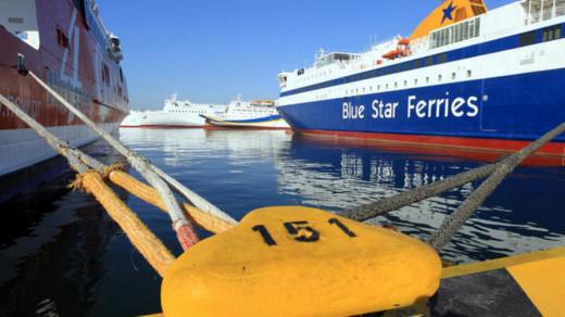 Νέα μέτρα: Στο Λιμενικό ο έλεγχος της επιβίβασης στα πλοία