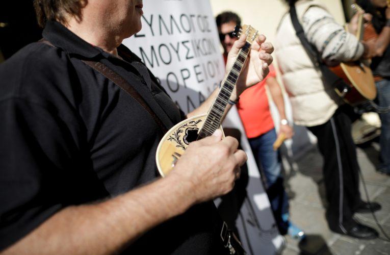 Η κυβέρνηση απουσιάζει από το πλευρό των καλλιτεχνών-Οι μουσικοί όμως ενώνουν τη φωνή τους και υπογράφουν για τη λήψη μέτρων ενίσχυσης