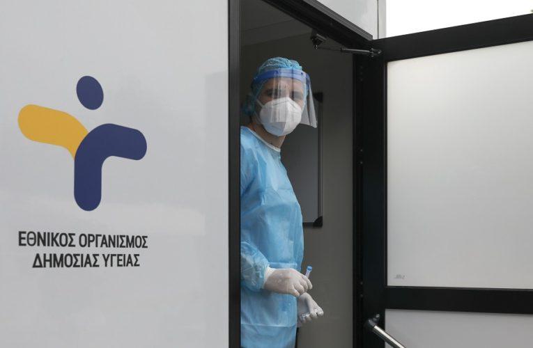 Δωρεάν rapid tests την Πέμπτη 1/4 στον Δήμο Βριλησσίων