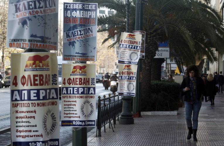 Στήνεται επιχείρηση για τον καθαρισμό της Αθήνας από τις αφίσες