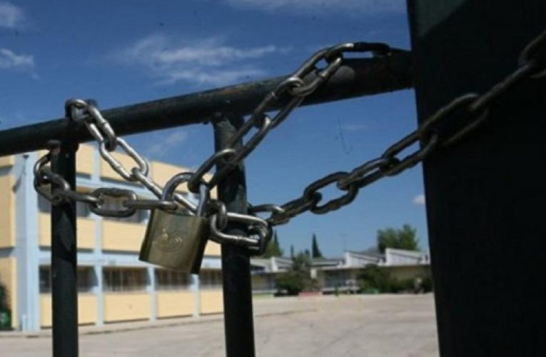 Συναγερμός στα Τρίκαλα – Πολλά κρούσματα σε σχολείο