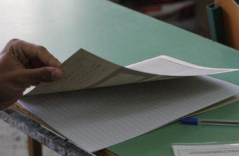 Πανελλήνιες – Πανελλαδικές 2021: Ολοκληρώνονται την Τρίτη οι εξετάσεις στα μαθήματα προσανατολισμού