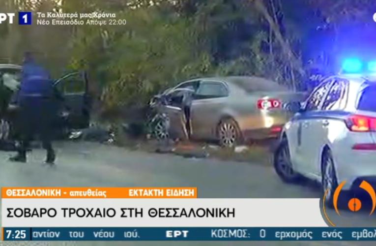 Θεσσαλονίκη: Σοβαρό τροχαίο στα Πεύκα – Επιχείρηση απεγκλωβισμού από την πυροσβεστική