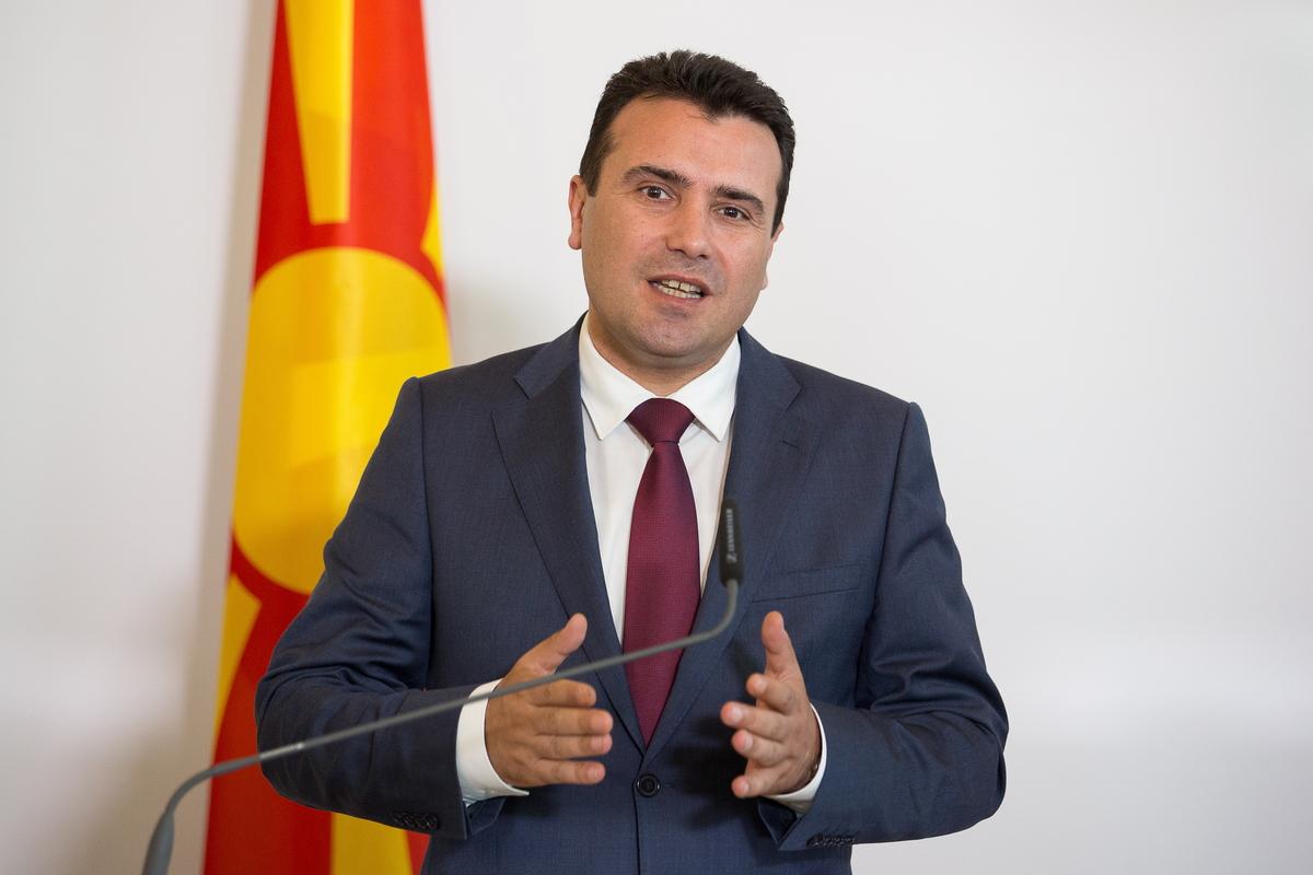 Βόρεια Μακεδονία: Ξεκινά σήμερα στην Οχρίδα το «Φόρουμ Διαλόγου των Πρεσπών»