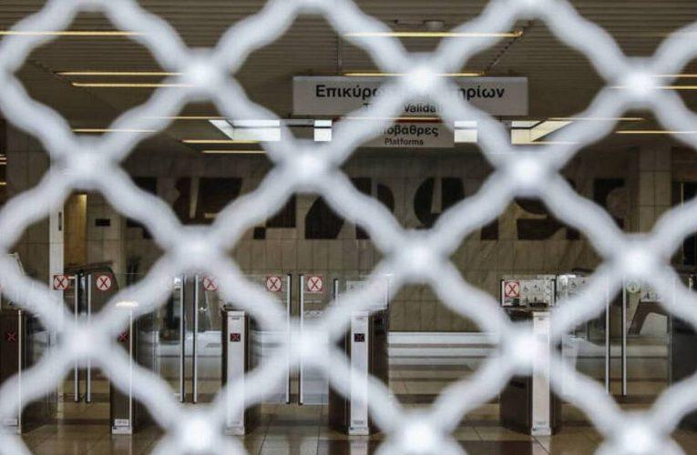 Απεργία 16 Ιουνίου: Νέα απόφαση από Ηλεκτρικό και Τραμ – Θα κινηθούν μέχρι τις 10:00 το πρωί