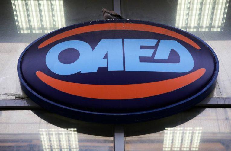 ΟΑΕΔ: Από αύριο, 22 Ιουνίου οι αιτήσεις για το πρόγραμμα επιδότησης 1.000 θέσεων εργασίας
