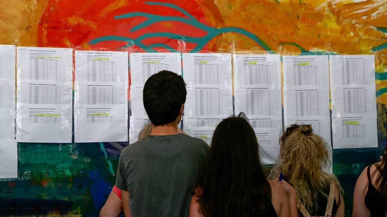 Αποτελέσματα Πανελληνίων – smsresults.minedu.gov.gr: Πως θα μάθουν οι υποψήφιοι τις βαθμολογίες