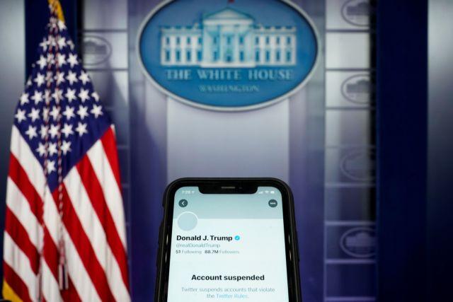 Το Twitter αναστέλλει επ αόριστον τον λογαριασμό του Τραμπ
