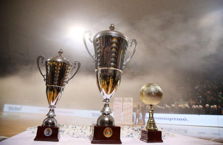 Κύπελλο Ελλάδας: Αναβολή στα ματς – Μετά το Πάσχα ο τελικός στο μπάσκετ