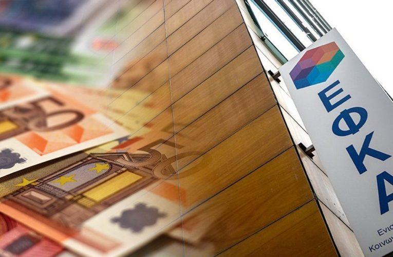 Τελευταία μέρα πληρωμών από e-ΕΦΚΑ και ΟΑΕΔ