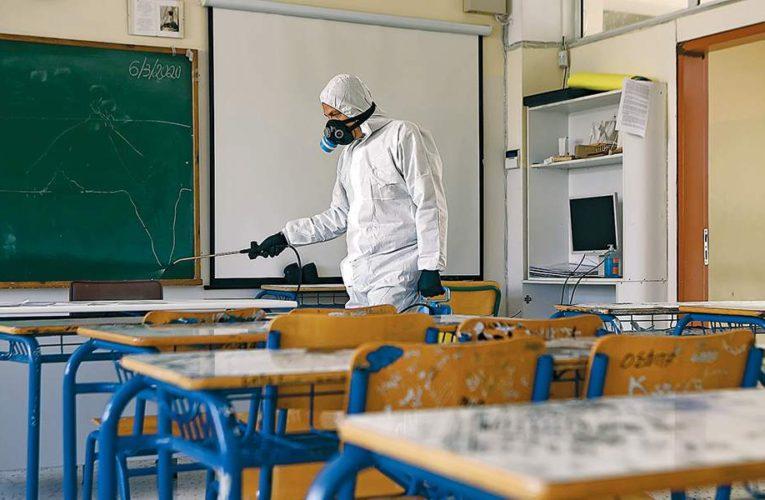 Έκτακτο: Κλείνουν τμήματα σε σχολεία στον Άγιο Νικόλαο