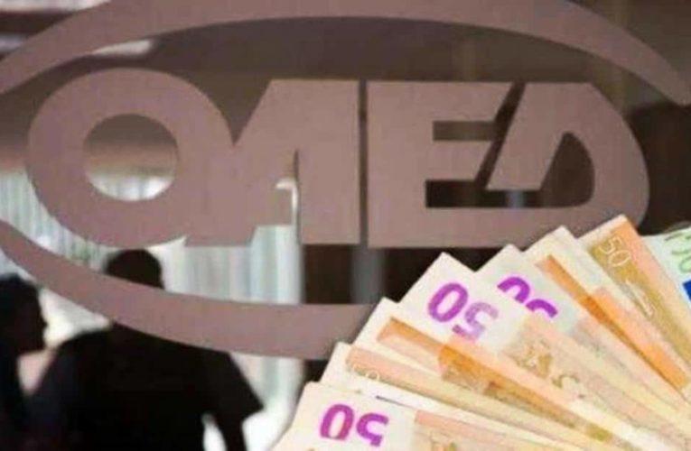 ΟΑΕΔ: Δίμηνη παράταση στα επιδόματα ανεργίας – Πότε και πόσα θα λάβουν οι δικαιούχοι