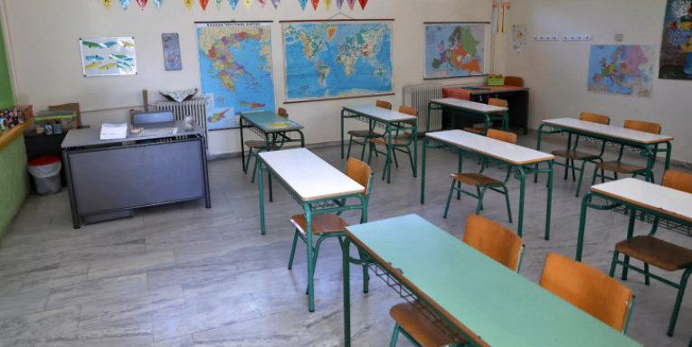 Τι αλλάζει από Σεπτέμβριο στα σχολεία – Από τα νηπιαγωγεία ως τα πρότυπα και πειραματικά