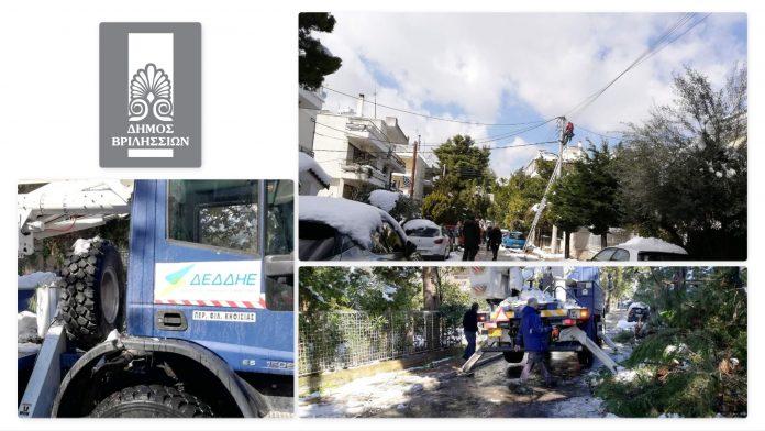 Δρομολόγηση στενής συνεργασίας με τον ΔΕΔΔΗΕ από το Δήμο Βριλησσίων