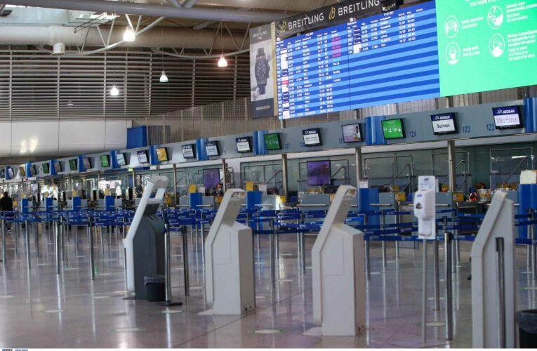 Βόλος: Σάλος με σύλληψη αθλήτριας για κλοπή στο αεροδρόμιο Ελευθέριος Βενιζέλος – Το ρίσκο και η παγίδα