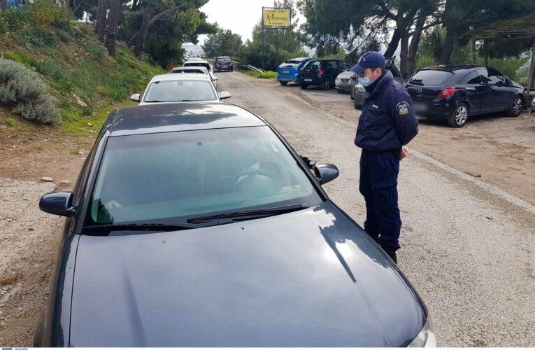 Απίστευτο: 17χρονος έκλεψε το αυτοκίνητο του πατέρα του και συνελήφθη