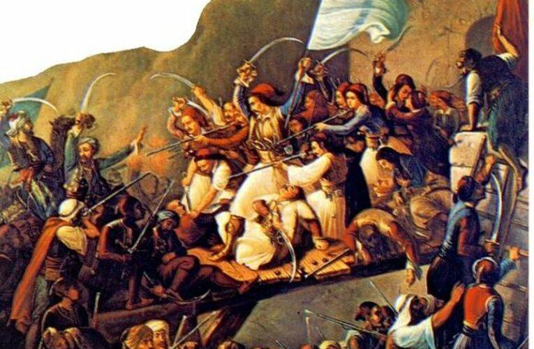 Ελληνική Επανάσταση: Διαδικτυακή συζήτηση για τους μαθητές σε Ηράκλειο Αττικής και Νέα Ιωνία