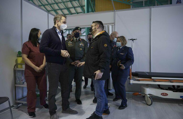 Επίσκεψη Μητσοτάκη στο νέο MEGA Εμβολιαστικό Κέντρο στο Περιστέρι – Αναλυτικά οι δηλώσεις του