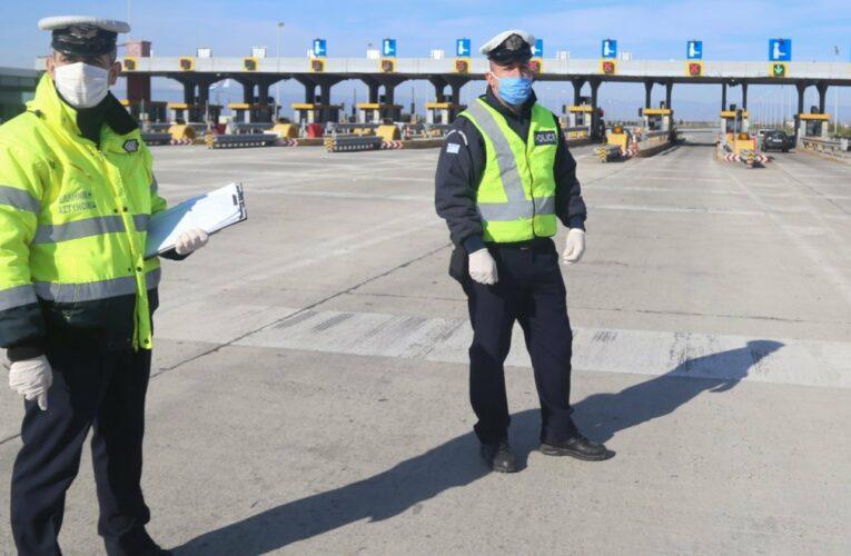 """""""Ξεκλειδώνει"""" την Παρασκευή η μετακίνηση εκτός νομού – Αλλαγές στα ταξίδια με πλοίο"""