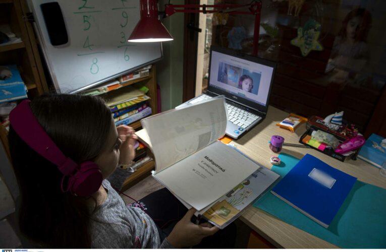 ΚΥΑ: Υποχρεωτική τηλεκπαίδευση για μαθητές που μένουν με ευπαθείς ομάδες
