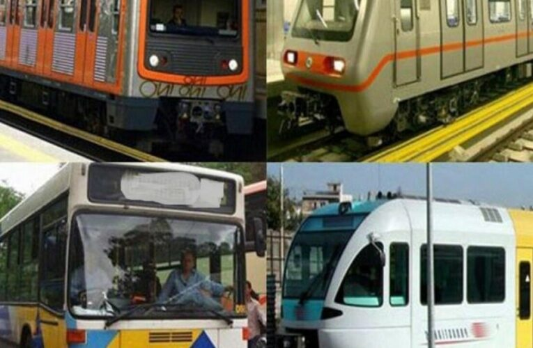 Απεργία σε Μετρό, ΗΣΑΠ και Τραμ στις 10 Ιουνίου