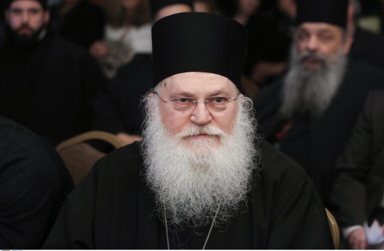Κορονοϊός: Διασωληνώθηκε ο ηγούμενος της Μονής Βατοπεδίου Εφραίμ