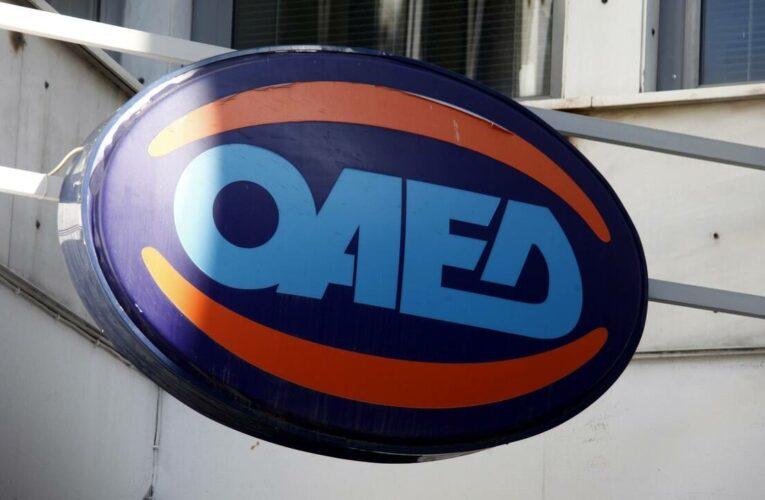 Επιδότηση μισθού έως 550 ευρώ από τον ΟΑΕΔ για προσλήψεις ανέργων σε επιχειρήσεις