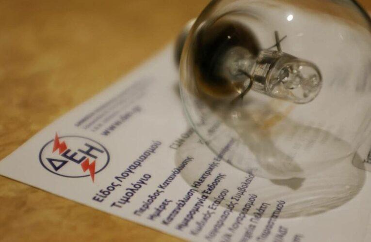 Τιμολόγια ρεύματος: Δυσβάσταχτες αυξήσεις – Αδύναμη η επιδότηση
