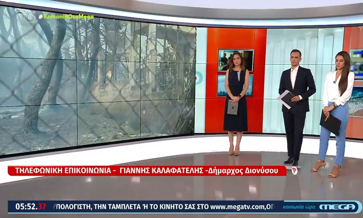 Γιάννης Καλαφατέλης: «Εμποδίσαμε την είσοδο της φωτιάς στο Κρυονέρι»!