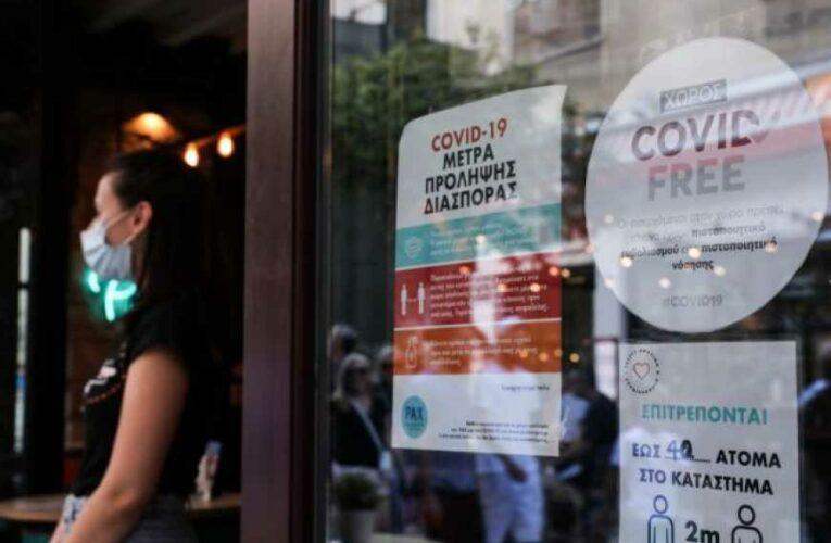 Τι αλλάζει για τους ανεμβολίαστους από σήμερα-«Τσουχτερά» τα πρόστιμα