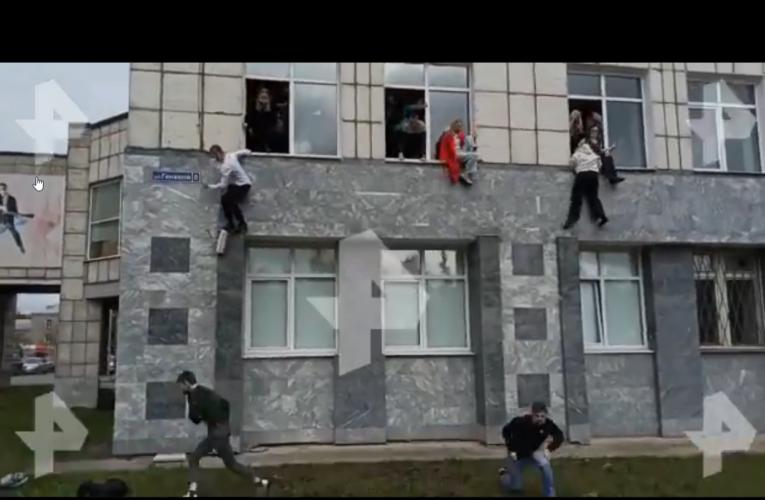 Ρωσία: Επίθεση ενόπλου με νεκρούς σε πανεπιστήμιο