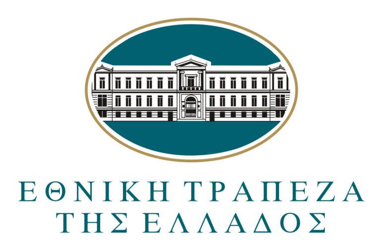 Κλείνουν το ένα μετά το άλλο τα υποκαταστήματα της Εθνικής Τράπεζας