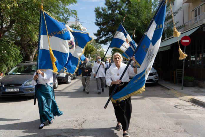 Δήμος Κηφισιάς: Τιμητικές εκδηλώσεις για τη μνήμη των θυμάτων της Μικρασιατικής Καταστροφής