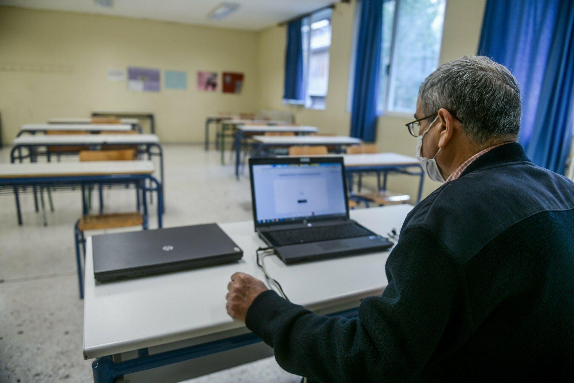 Δημοσκόπηση Viber: 79% των Ελλήνων επιθυμούν δια ζώσης εκπαίδευση