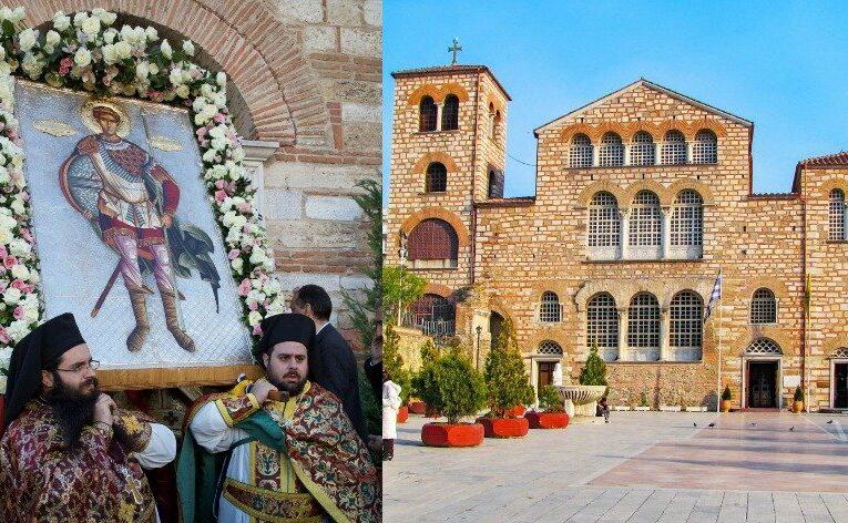Αυστηρά μέτρα στη Θεσσαλονίκη ενόψει του εορτασμού του Αγίου Δημητρίου