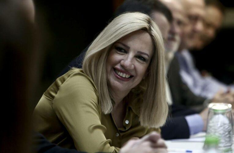 Απεβίωσε η πρόεδρος του ΚΙΝΑΛ Φώφη Γεννηματά στα 56 της χρόνια